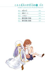 Toaru Majutsu no Index Manga v05 Table of Contents