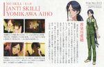 YomikawaAiho-RailgunSBooklet