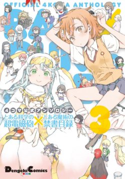 Toaru Kagaku no Railgun x Toaru Majutsu no Index Anthology v03 cover.png