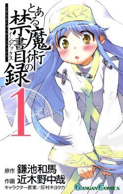 Toaru Majutsu no Index Manga v01 cover.jpg