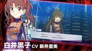 Virtual-On Intro (Shirai & Fei-Yen Kn)