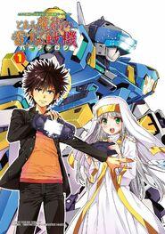 Toaru Majutsu no Virtual-On Manga Volume 01 Title Page