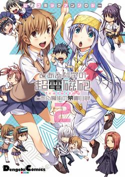 Toaru Kagaku no Railgun featuring Toaru Majutsu no Index Anthology v02 cover.png
