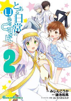 Toaru Nichijou no Index-san Manga v02 cover.jpg