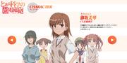 MisakaMikoto-RailgunPSPProfile