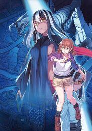 Toaru Kagaku no Railgun Manga Volume 13 Cover Textless
