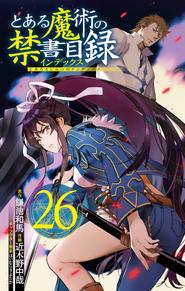 Toaru Majutsu no Index Manga v26 Title Page