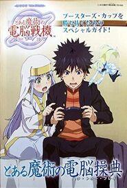 Toaru Majutsu no How-to-Play cover