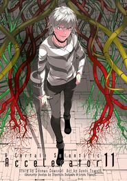 Toaru Kagaku no Accelerator Manga Volume 11 Title Page