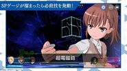 『とある魔術の禁書目録 幻想収束』ゲームシステムPV
