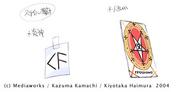 Rune card2