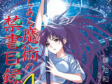 Toaru Majutsu no Index Light Novel Volume 04