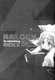 Koushiki Comic Anthology Manga Volume 01 Title Page