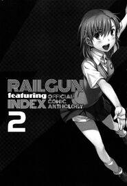 Koushiki Comic Anthology Manga Volume 02 Title Page