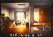 Kamijou Residence 2 (Anime Design)