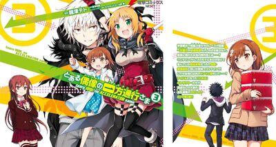 Toaru Idol no Accelerator-sama Manga v03 Cover Spread