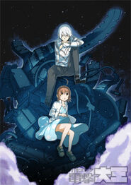 Toaru Kagaku no Accelerator Manga Volume 01 Promotional Textless Cover