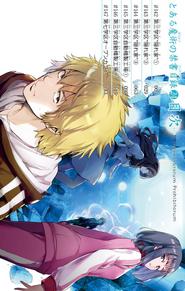 Toaru Majutsu no Index Manga v24 Table of Contents