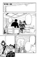 Toaru Kagaku no Railgun Manga Chapter 129