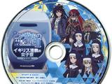 Toaru Majutsu no Index III Drama CD