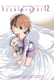 Toaru Kagaku no Accelerator Manga Volume 12 Title Page