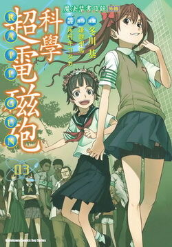 A Certain Scientific Railgun Manga v03 Chinese cover.jpg
