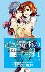 Toaru Majutsu no Index - Miracle of Endymion Manga Volume 1 Title Page