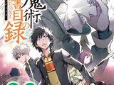 Toaru Majutsu no Index Manga Volume 22