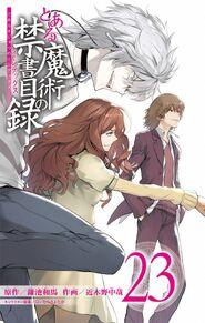 Toaru Majutsu no Index Manga v23 Title Page