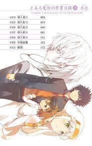 Toaru Majutsu no Index Manga v18 Table of Contents