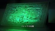 Toaru Kagaku no Accelerator E08 01m 40s