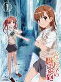 RAILGUN Anime v1.jpg