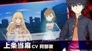 Virtual-On Intro (Kamijou & Temjin)