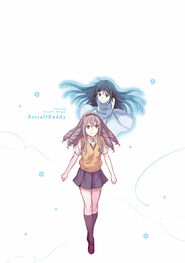 Astral Buddy Manga Volume 01 Back Page