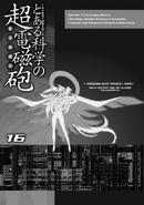 Shundan Kimi (Angel Dragon Design)