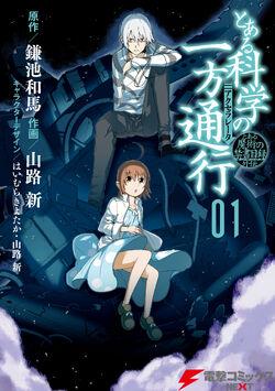 Toaru Kagaku no Accelerator v01 cover.jpg