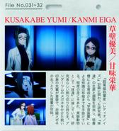 KusakabeYumi&KanmiEiga-RailgunSBooklet