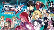Game Review - Dengeki Bunko Fighting Climax Ignition