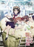 RAILGUN Anime v2.jpg