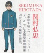 SekimuraHirotada-RailgunSBooklet