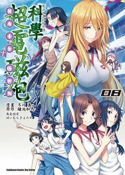 A Certain Scientific Railgun Manga v08 Chinese cover.jpg