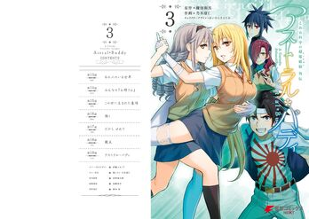 Astral Buddy Manga Volume 03 Full Cover and ToC