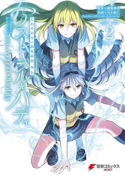 Astral Buddy Manga v02 cover.jpg