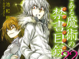Toaru Majutsu no Index Light Novel Volume 22