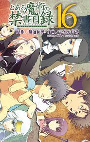 Toaru Majutsu no Index Manga v16 Title Page