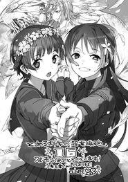Railgun Volume 16 Uiharu and Saten