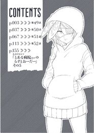 Toaru Kagaku no Accelerator Manga Volume 10 Table of Contents