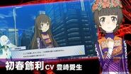 Virtual-On Intro (Uiharu & Grys-Vok)