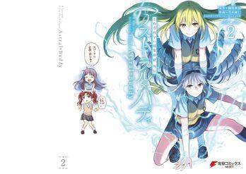 Astral Buddy Manga Volume 02 Full Cover