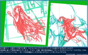 GT2 Color Spread Rough 2